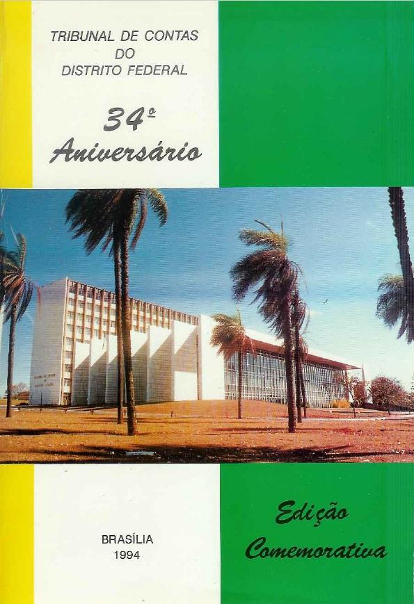 Capa de Livro: Revista do TCDF - Edição Comemorativa (1994)